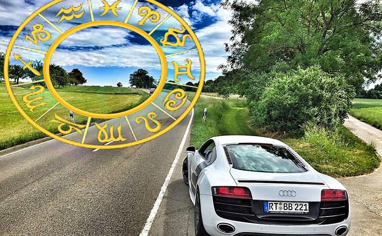 Автомобильный гороскоп на неделю с 18 по 24 марта 2019 года