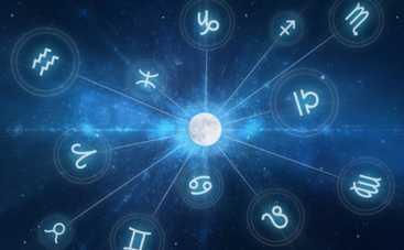 Гороскоп на 18 марта 2019 для всех знаков Зодиака
