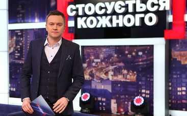 Стосується кожного: Папина любимица (эфир от 18.03.2019)