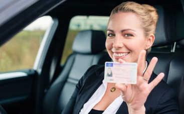 В Украине появился новый законопроект касательно выдачи водительских прав
