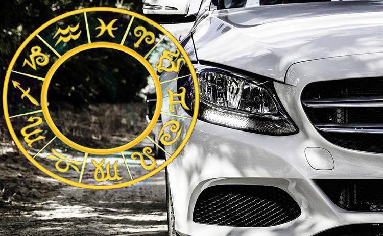 Автомобильный гороскоп на неделю с 25 по 31 марта 2019 года