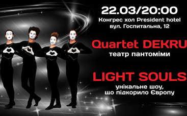 Киев отпразднует День рождения великого Марселя Марсо спектаклем театра пантомимы