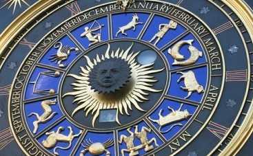 Гороскоп на 23 марта 2019 для всех знаков Зодиака
