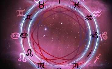 Гороскоп на 24 марта 2019 для всех знаков Зодиака