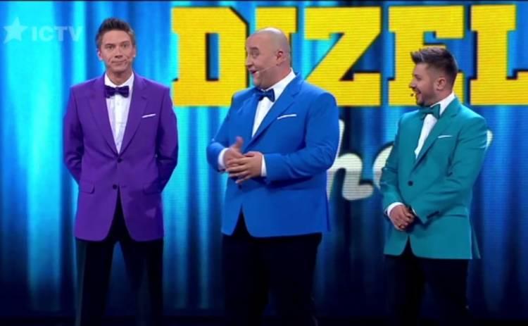 Дизель-шоу: смотреть выпуск онлайн (эфир от 29.03.2019)