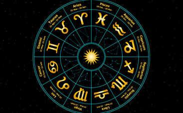 Гороскоп на неделю с 1 по 7 апреля 2019 года для всех знаков Зодиака
