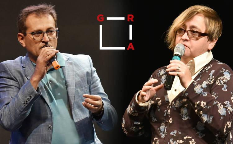 Визначено 30 кращих вистав фестивалю-премії ГРА!
