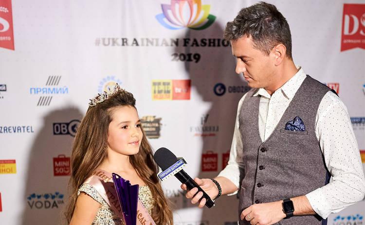 Ukrainian Fashion Kids 2019: гости и победители фестиваля