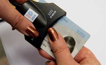 Водительское удостоверение с чипом и наказание для должников