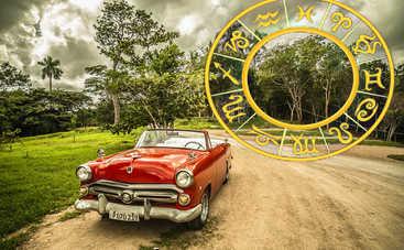 Автомобильный гороскоп на неделю с 8 по 14 апреля 2019 года
