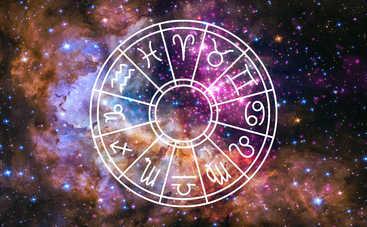 Гороскоп на неделю с 8 по 14 апреля 2019 года для всех знаков Зодиака