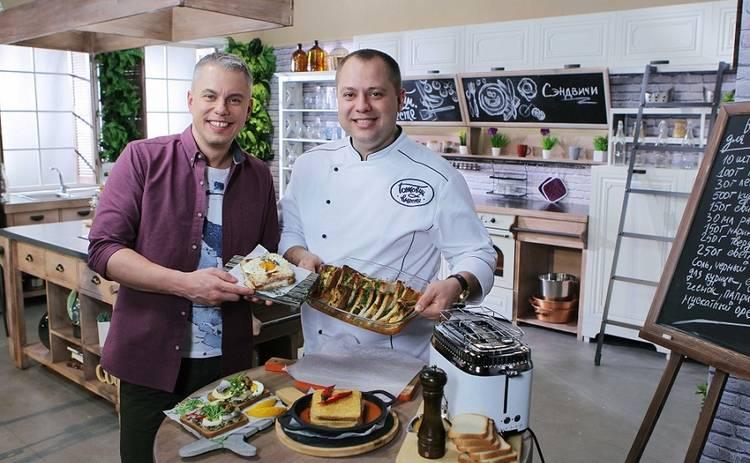 Готовим вместе: Сэндвичи (эфир от 07.04.2019)