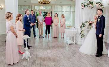 Одруження наосліп-5: смотреть 12 выпуск онлайн (эфир от 09.04.2019)