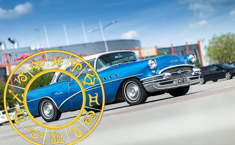 Автомобильный гороскоп на неделю с 15 по 21 апреля 2019 года