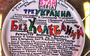 Канал «Украина» работает над новым фильмом «Без колебаний»