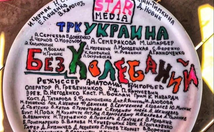 «Без колебаний» – новая 4-серийная картина канала «Украина»
