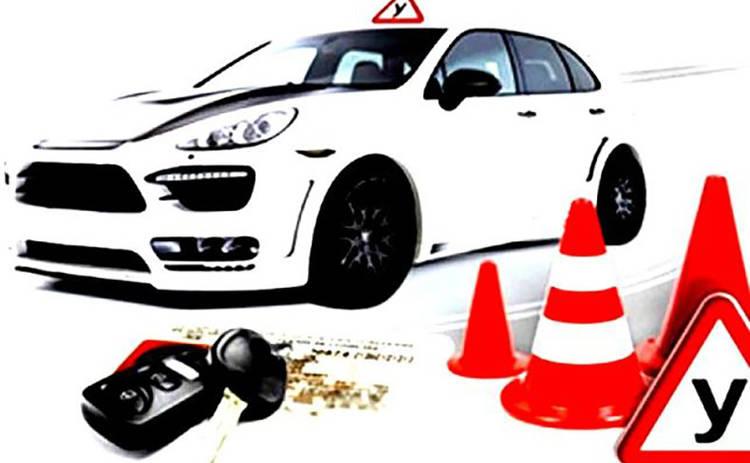 В чем преимущество частных автоинструкторов перед автошколой
