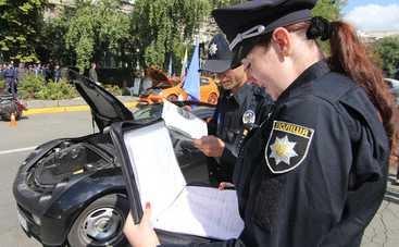 В каком случае штраф полиции может быть незаконным