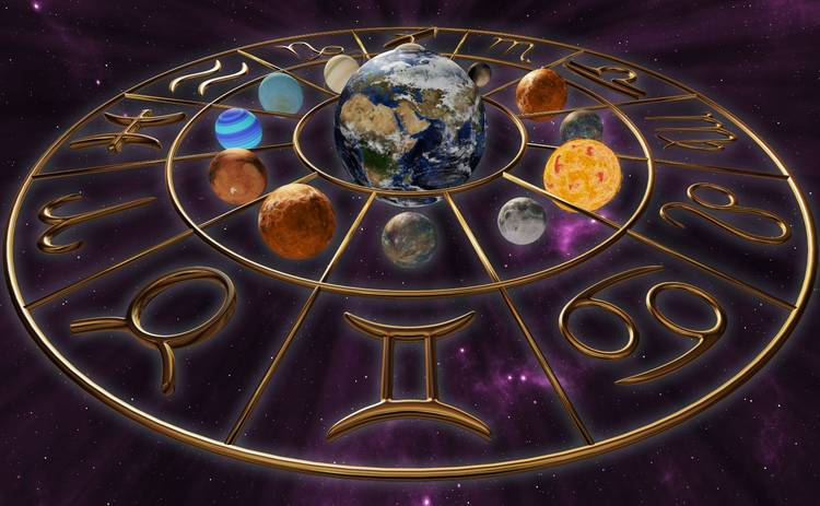 Лунный гороскоп на 17 апреля 2019 года для всех знаков Зодиака