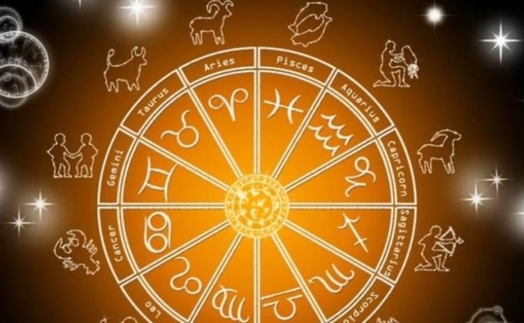 Гороскоп на 17 апреля 2019 для всех знаков Зодиака