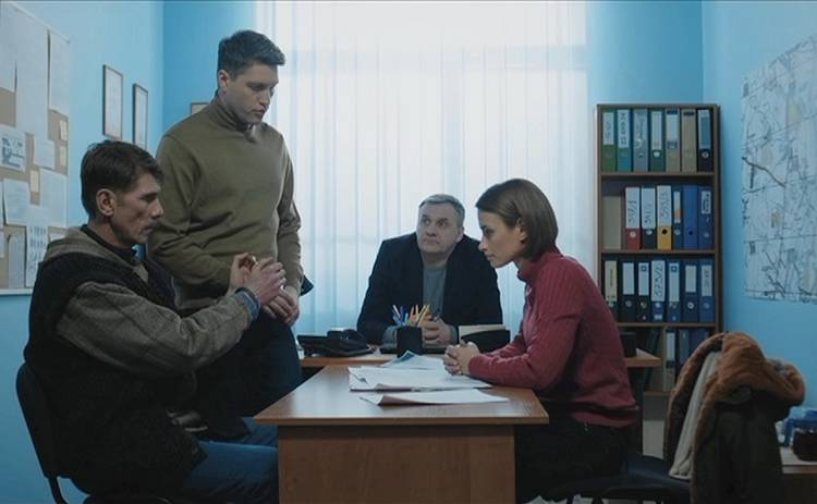 Не женская работа: смотреть онлайн 4 серию