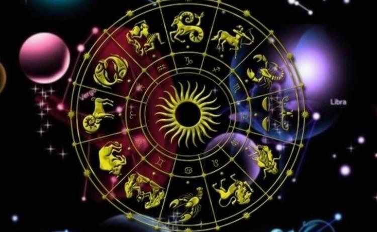 Гороскоп на 19 апреля 2019 для всех знаков Зодиака