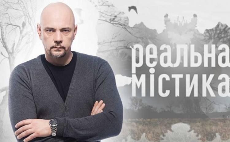 Анонсы канала Украина на неделю с 22 по 28 апреля 2019 года