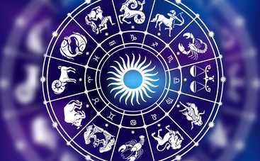 Гороскоп на неделю с 22 по 28 апреля 2019 года для всех знаков Зодиака