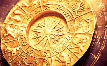 Гороскоп на 21 апреля 2019 для всех знаков Зодиака