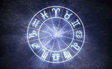 Гороскоп на неделю с 29 апреля по 5 мая 2019 года для всех знаков Зодиака