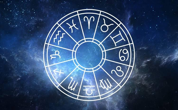 Лунный гороскоп на 22 апреля 2019 года для всех знаков Зодиака
