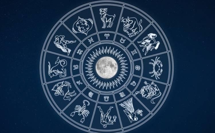 Гороскоп на 22 апреля 2019 для всех знаков Зодиака