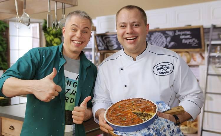 Готовим вместе. Выпечка: Мясные пироги (эфир от 27.04.2019)