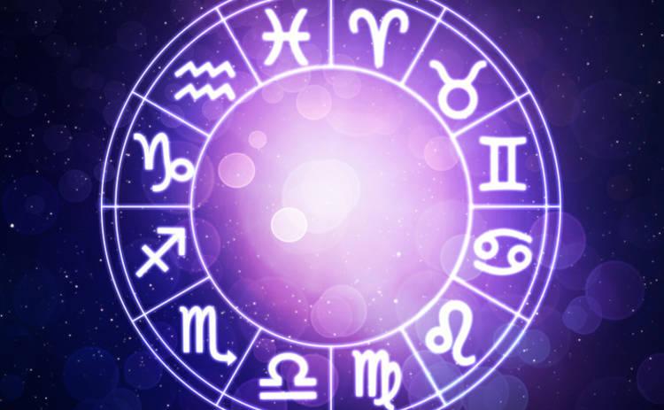 Гороскоп на 23 апреля 2019 для всех знаков Зодиака