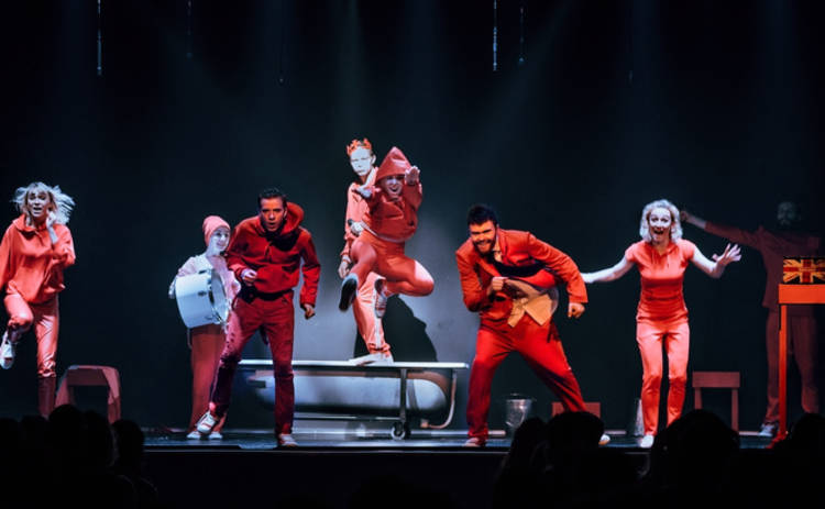 Украинский театр Мизантроп поедет на международный фестиваль в Эдинбурге