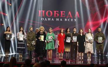 «В десяточку»: Ирина Билык и Надежда Мейхер восхитили своими нарядами на концерте Интера