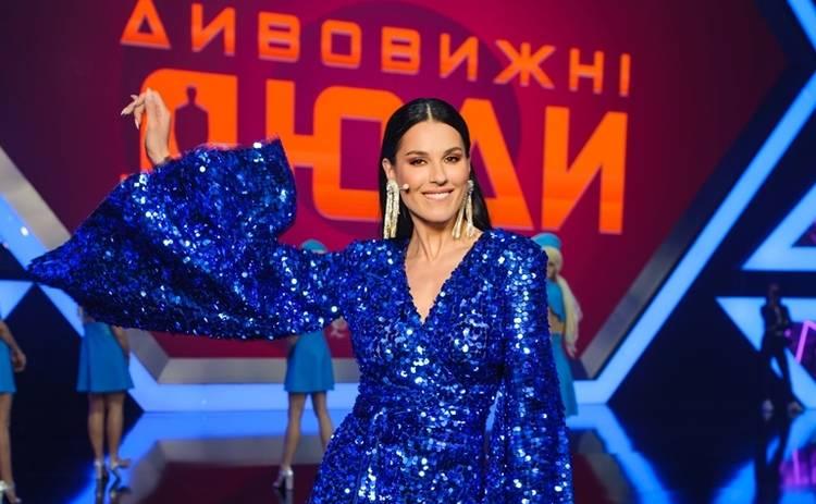 Дивовижні люди: кто победил в супершоу 27.04.2019