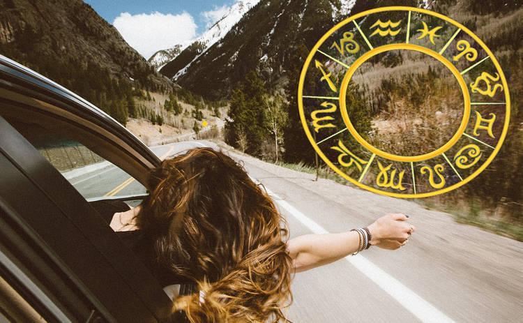 Автомобильный гороскоп на неделю с 29 апреля по 5 мая 2019 года