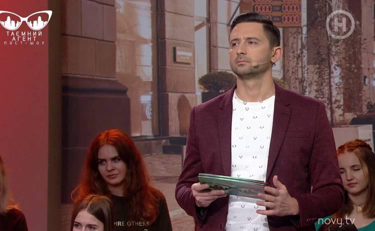 Тайный агент. Пост-шоу-3: смотреть 11 выпуск онлайн (эфир от 29.04.2019)