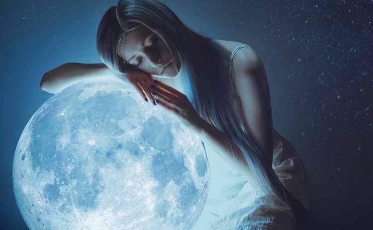 Лунный гороскоп на 30 апреля 2019 года для всех знаков Зодиака