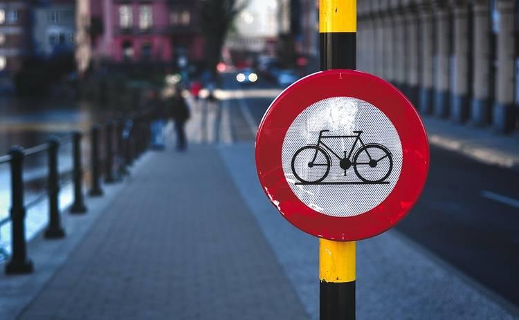В Киеве планируют выгонять автомобилистов с улиц: проект велодорожек