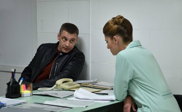 Следователь Горчакова-2: смотреть онлайн 4 серию (эфир от 22.08.2019)