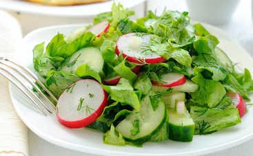 Овощной сезон открыт! Салат из редиски для всей семьи (рецепт)