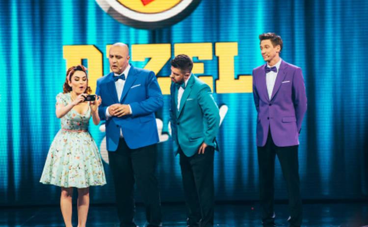 Дизель-шоу: смотреть выпуск онлайн (эфир от 03.05.2019)