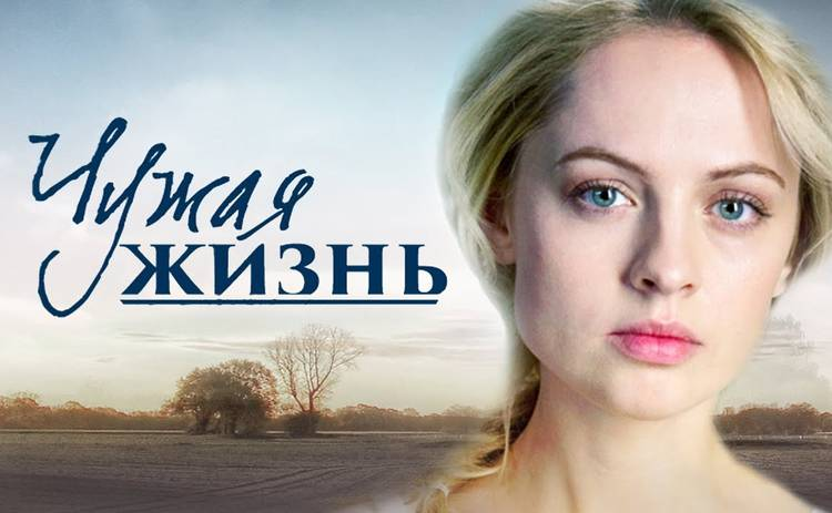 Анонсы канала Украина на неделю с 6 по 12 мая 2019 года