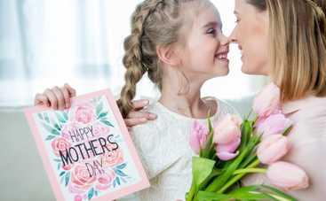 День матери-2019: в какой день отмечают в Украине?