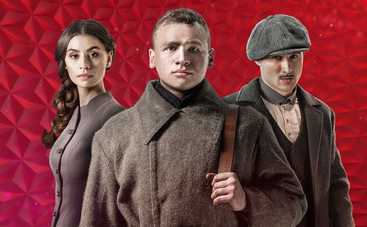 Круты 1918: смотреть фильм онлайн (эфир от 08.05.2019)