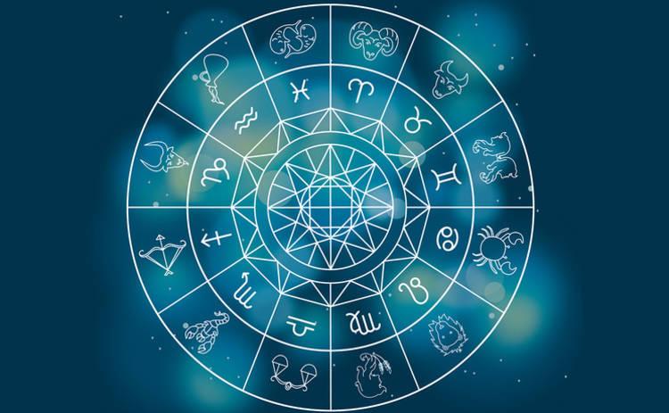 Гороскоп на 10 мая 2019 для всех знаков Зодиака