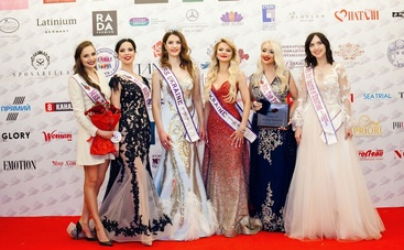 Участницы конкурса «Mrs. Ukraine International-2018»