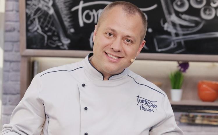 Кулинар Андрей Дромов